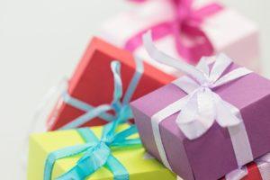 שלוש מתנות
